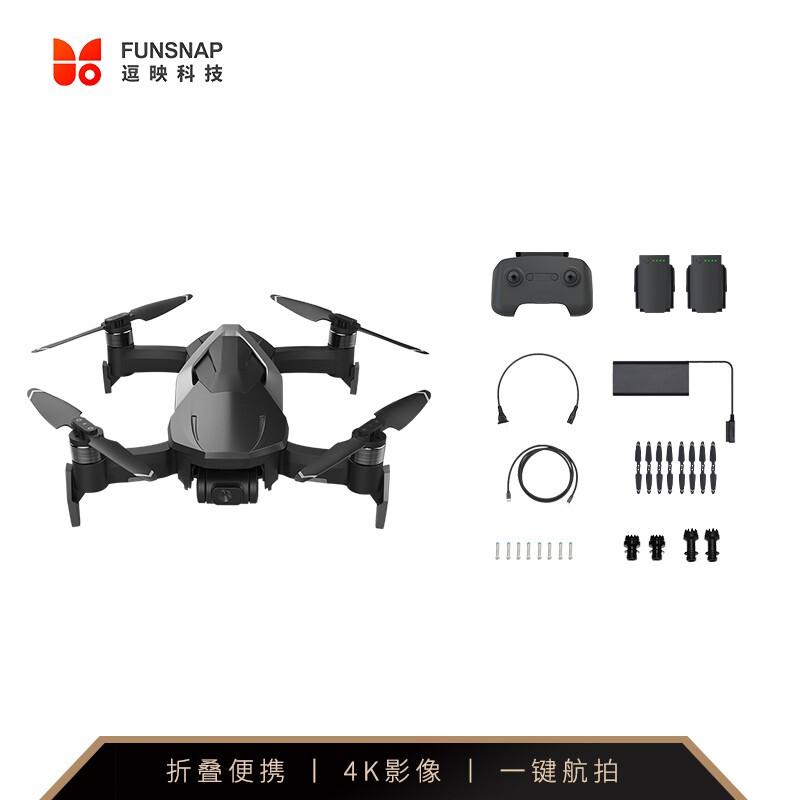 逗映(FUNSNAP)逗2 DIVA折叠航拍无人机 4K高清拍摄智能飞行器GPS光流定位 30分钟续航 5级抗风 轻盈小巧