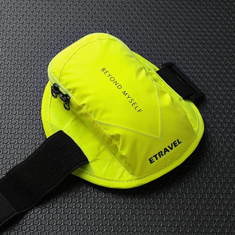 易旅 跑步手机臂包手机袋运动臂套手机包男士通用手腕包手拿手腕手臂包 荧光黄