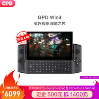 gpd win3 十一代酷睿i5i7 二合一平板电脑 笔记本电脑 娱乐游戏平板电脑 I7-1165G7 16G 1TB固态黑色
