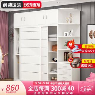 梦雅园  衣柜推拉门实木质衣橱整体卧室家具组合现代大衣柜板式移门衣柜 暖白色(包安装) 1.2米宽主柜