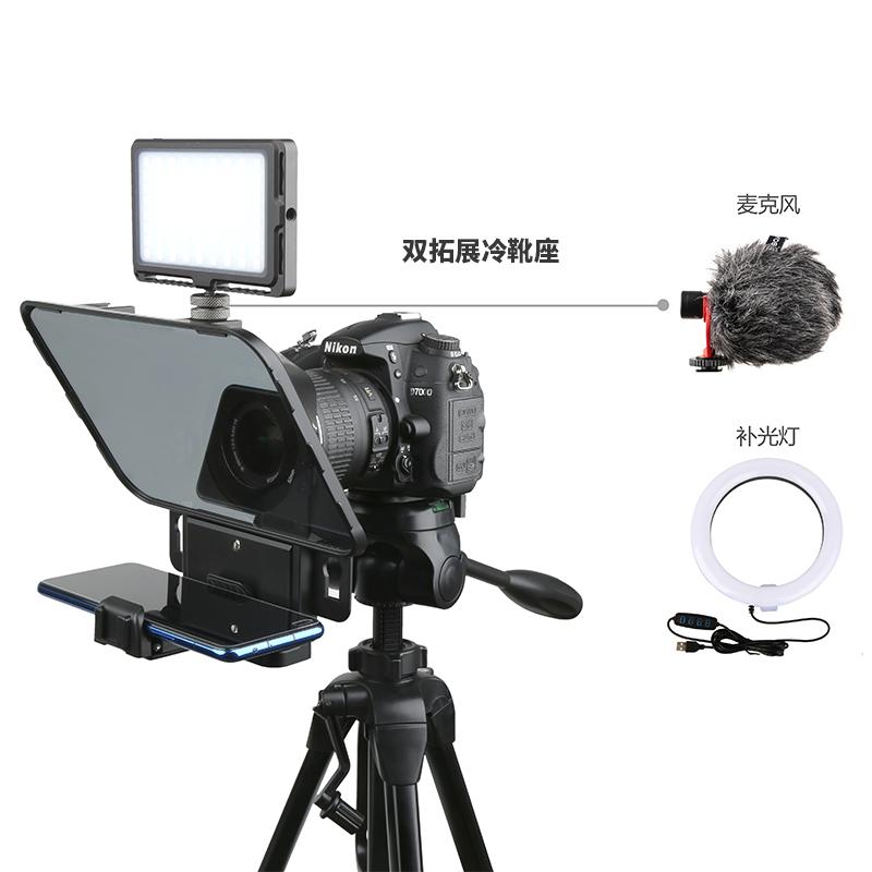 百视悦 T3手机/单反/微单提词器小型便携网红直播采访录制字幕提示