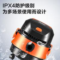 Haier 海尔 海尔吸尘器家用小型手持大吸力功率车用干湿吹两用桶式机HZ-T615