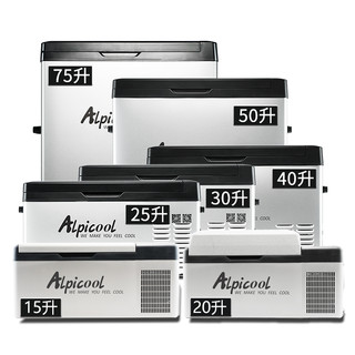Alpicool 冰虎 C15 车载冰箱 9L