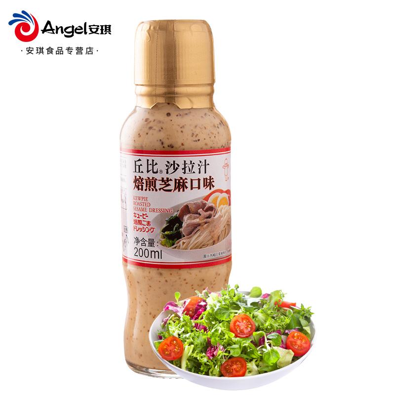 丘比沙拉汁焙煎芝麻口味水果蔬菜沙拉酱包饭培煎色拉汁200ml*2瓶