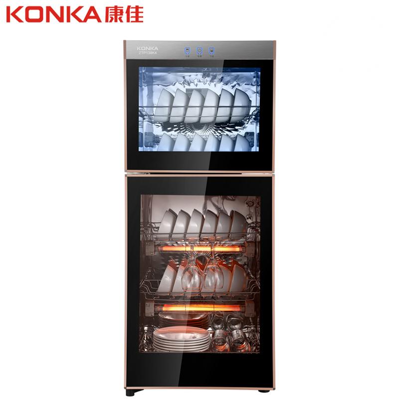 康佳消毒柜家用立式厨房碗筷双门商用饭店餐具茶具消毒碗柜消毒机 160L