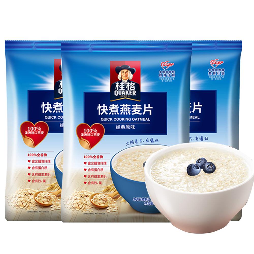 QUAKER 桂格 桂格燕麦片快煮1000g袋装营养早餐麦片即食冲饮粗粮谷物代餐食品