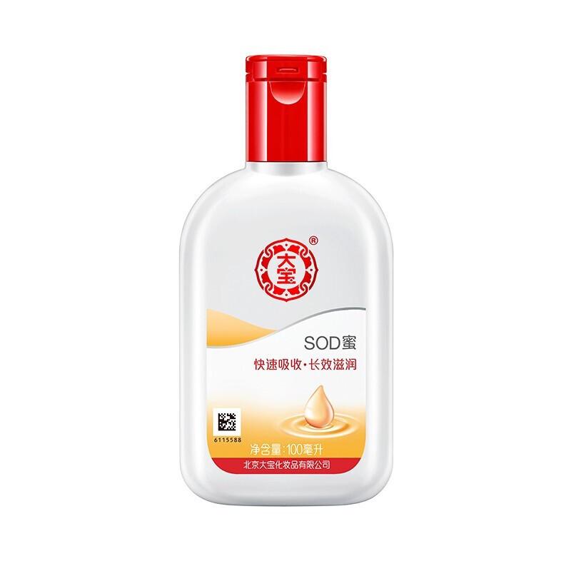 大宝sod蜜身体乳补水保湿素颜面霜男士乳液100ml
