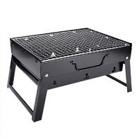 传枫  户外迷你烧烤架子烧烤炉折叠便携式烧烤架家用小型烤肉架BBQ-8848