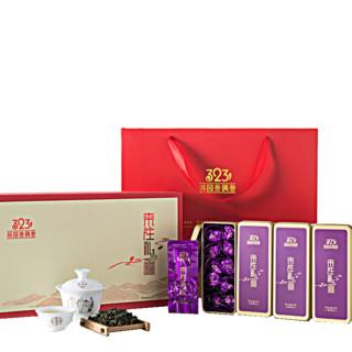 裕园 茶业乌龙茶 2020新茶正宗安溪兰花香铁观 礼盒装280g/盒