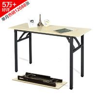 迈亚家具 可折叠办公桌 800*400*750mm