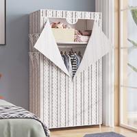 葛诺 简易衣柜布衣柜儿童宿舍出租房用组装小柜子卧室家用衣橱现代简约