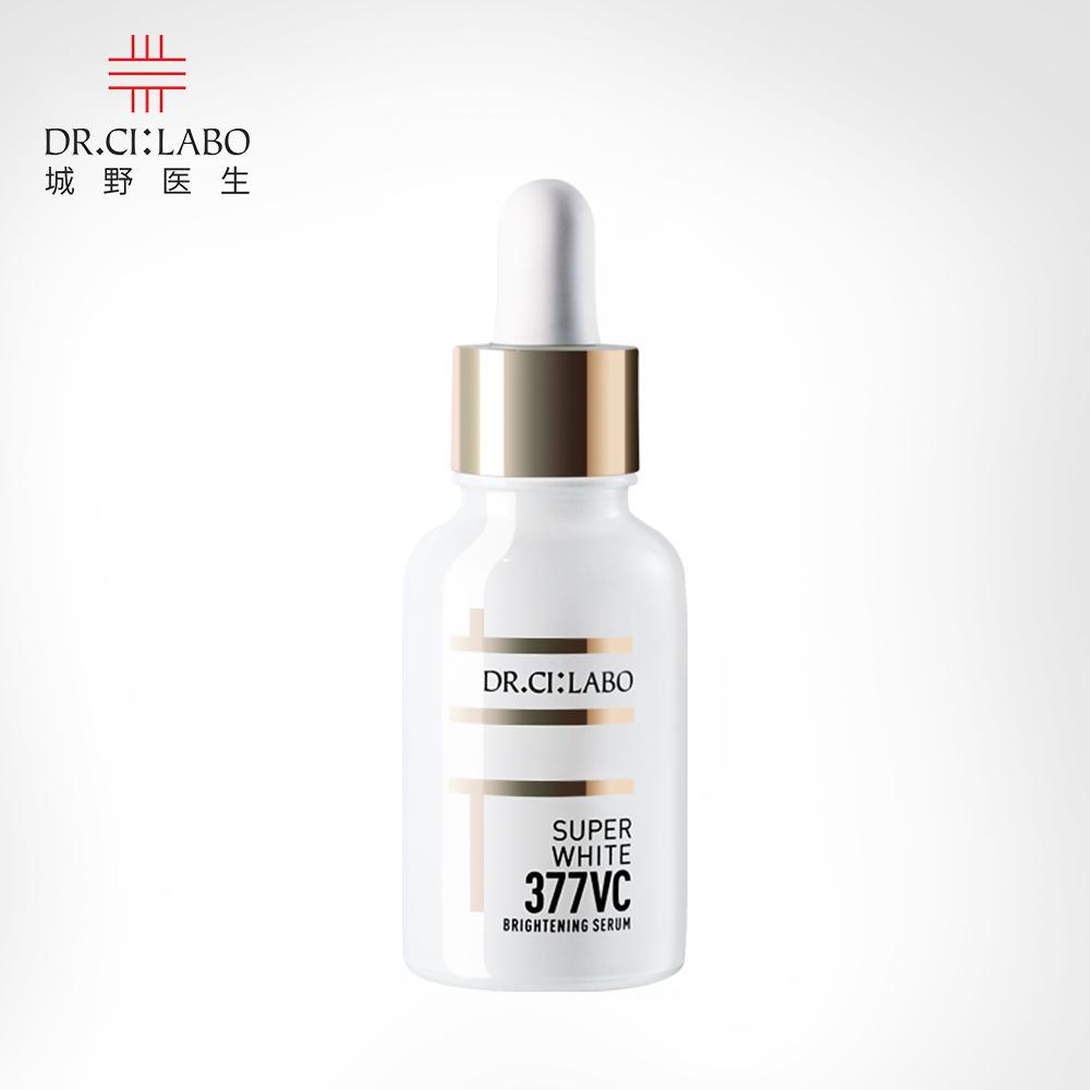 Dr.Ci:Labo 城野医生 VC377 闪光瓶烟酰胺美白淡斑精华液祛痘发光瓶