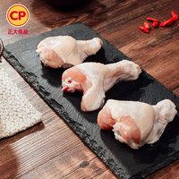 正大 食品鸡翅根净重500g*4袋新鲜冷冻烧烤食材小鸡腿鲜嫩多汁鸡肉