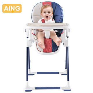 Aing 爱音 爱音(Aing)宝宝餐椅 儿童婴幼儿餐椅座椅 多功能可折叠便携式 免安装吃饭桌椅 C055音色