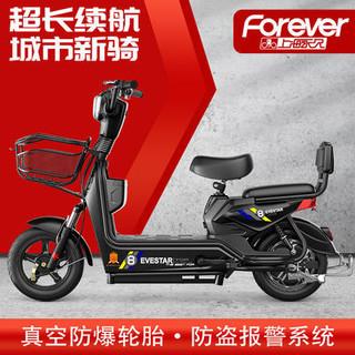 FOREVER 永久 永久新国标电动自行车小型双人48V成人锂电电瓶车电动助力车单车