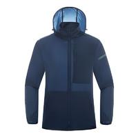 NORTHLAND 诺诗兰 诺诗兰防晒衣 超薄外套皮肤风衣 GL085A17-新款