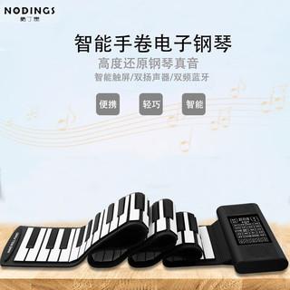 手卷钢琴88键便携式专业版加厚版