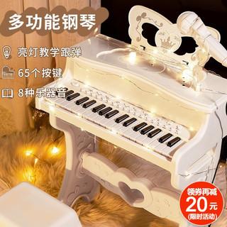 京东PLUS会员 : BEI JESS 贝杰斯 立式电子钢琴多功能仿真钢琴玩具+小凳子+礼包+琴谱礼盒装
