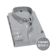 Hodo 红豆 男士衬衫休闲易打理舒适透气不易皱衬衫男