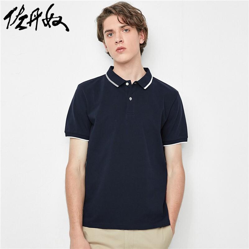01010381 男士T恤