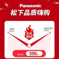 Panasonic 松下 松下(Panasonic)电烤箱多功能家用烤箱全自动32升上下管烤独立控温NB-WJH3202