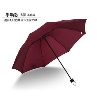 米囹 雨伞折叠男女加大号双人防风三折太阳伞学生晴雨两用防晒伞