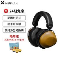 HiFiMAN 海菲曼 HiFiMAN(头领科技)HE-R10动圈拓扑振膜封闭式头戴式HIFI音乐蓝牙耳机