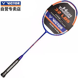 VICTOR 威克多 VICTOR威克多胜利羽毛球拍全碳素进攻单拍超轻高磅 铁锤TK-HMR-F普鲁士蓝5u
