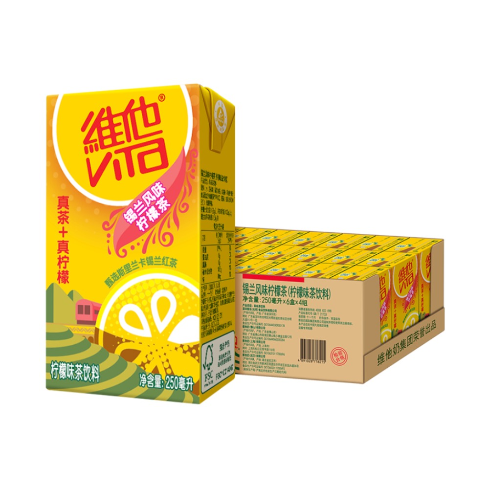 vitasoy 维他奶 柠檬茶 锡兰风味