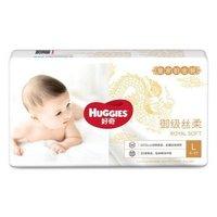 HUGGIES 好奇  皇家铂金装 婴儿纸尿裤 L4片