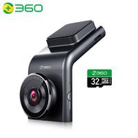 360  G300 隐藏式 行车记录仪 +32G卡