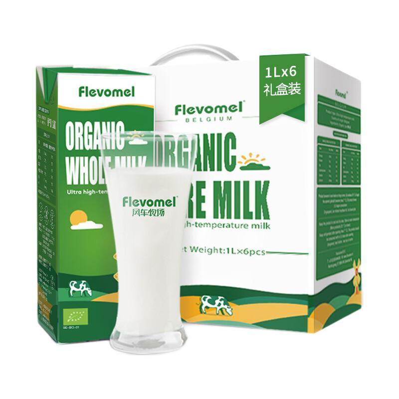 Flevomel 风车牧场 有机全脂纯牛奶 原味