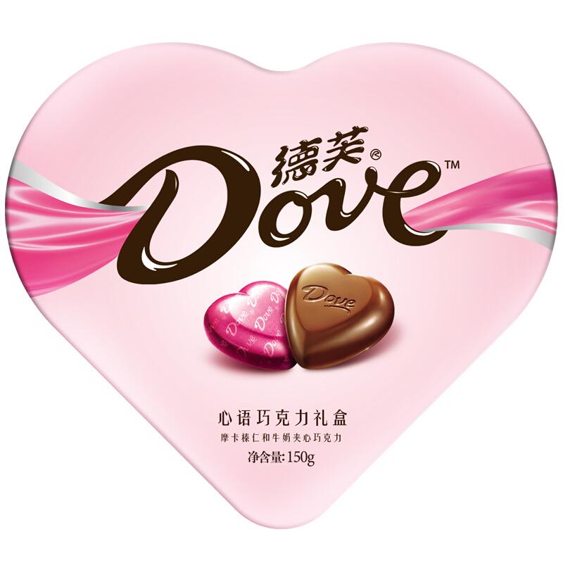 Dove 德芙 心語 巧克力組合裝 2口味
