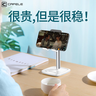 卡斐乐手机支架桌面直播懒人网课平板ipad床头可爱升降学生多功能