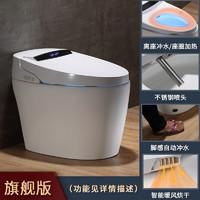 日本(GOTD)智能马桶一体机 感应全自动清洗和烘干功能 300坑距