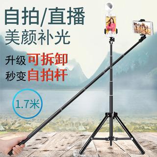 抖音自拍神器适用于vivo苹果自拍杆华为手机专用oppo自照杆通用加长自拍杆防抖稳定器直播支架三脚架拍照神器
