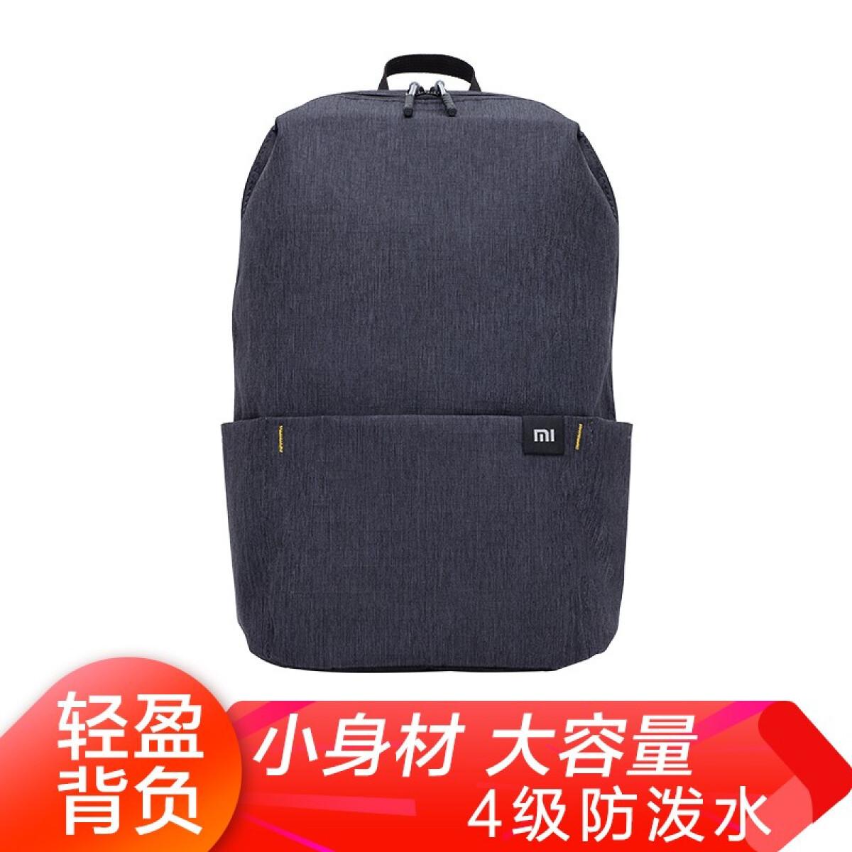小米小背包10L男女情侣双肩包简约便携户外休闲旅行学生书包