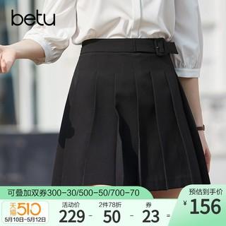 Betu 百图 betu百图女装短款百褶裙高腰黑色半身裙A字短裙潮2021春夏新款