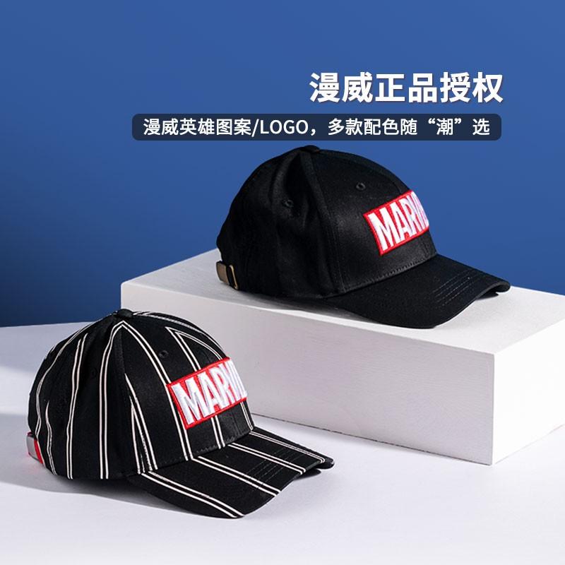 MINISO 名创优品 634920346438 男女款棒球帽