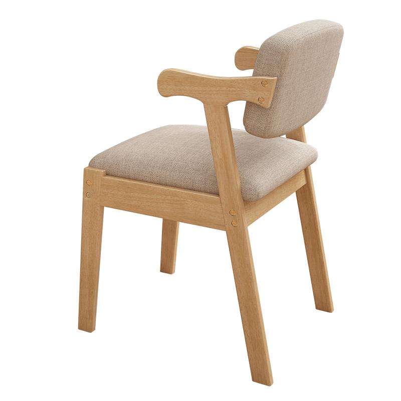 鲁业 实木书桌椅Z字椅现代简约餐椅家用靠背凳子学习椅咖啡厅休闲椅子 实木Z字椅【原木色-可升降调节】