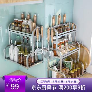 雅怡洁  不锈钢三层厨房置物架 三层35CM带筷筒(带砧板架)+4钩