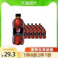 快乐肥宅组合 (零度无糖1.5/罐/美年达1.5/罐/激浪1.7/罐/百事无糖1/瓶)