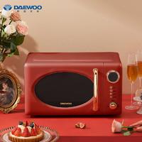 DAEWOO 大宇 微波炉家用小型 迷你加热转盘式20L升网红复古款 复古红DY-WB02