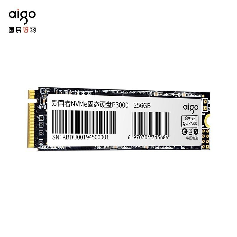 爱国者 (aigo)SSD固态硬盘M.2接口(NVMe协议)P3000 读速高达3200MB\s 512G