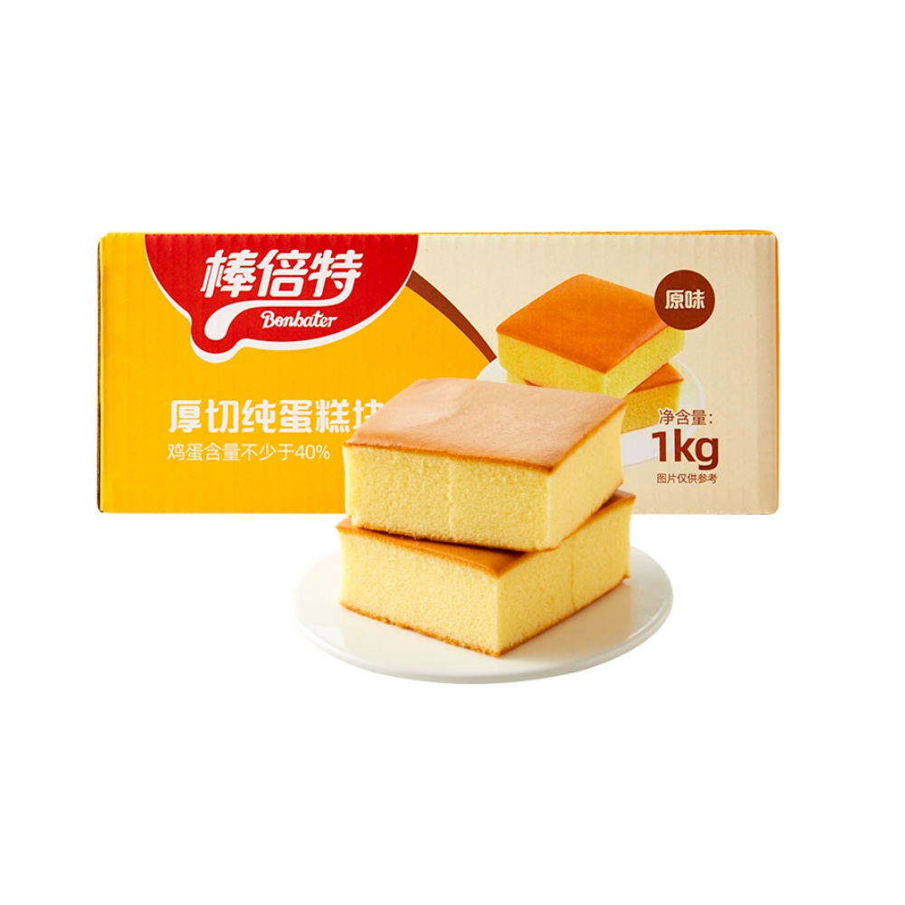 薇娅推荐 包邮棒倍特原味纯蛋糕1kg/箱