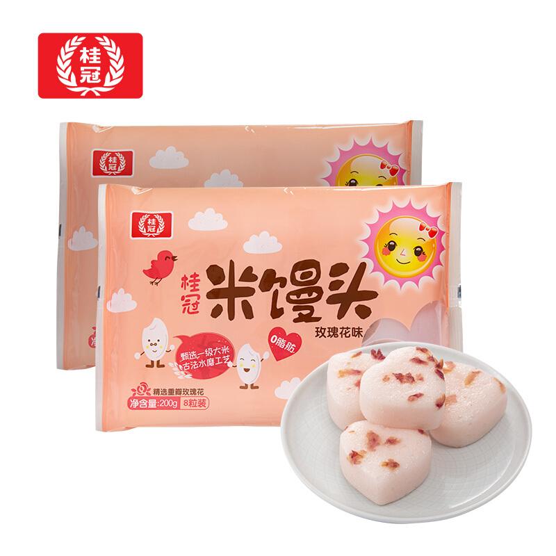 桂冠 米馒头 玫瑰花味 400g (200g*2)16粒装 0脂肪 馒头 包子 儿童早餐 早茶点心