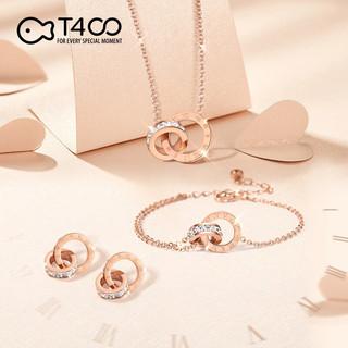 京东PLUS会员 : T400 10030445963940 女士项链手链