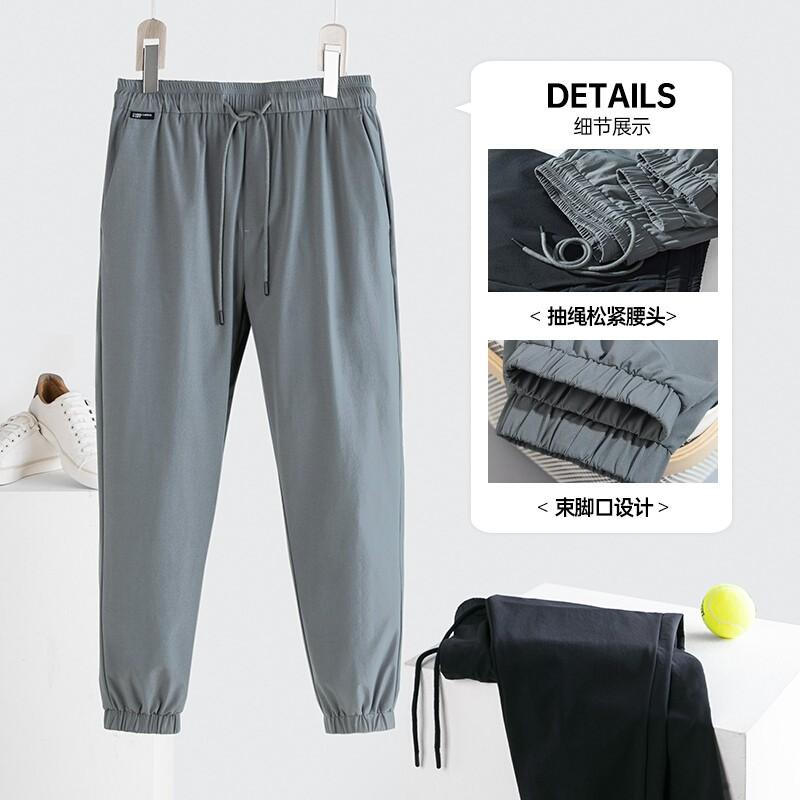 XBP488118 男士休闲裤