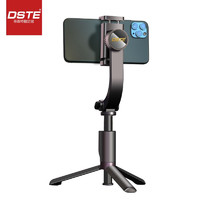 dste 蒂森特 DSTE蒂森特 小米华为苹果手机防抖稳定器自拍杆支架抖音vlog视频平衡神器三脚架