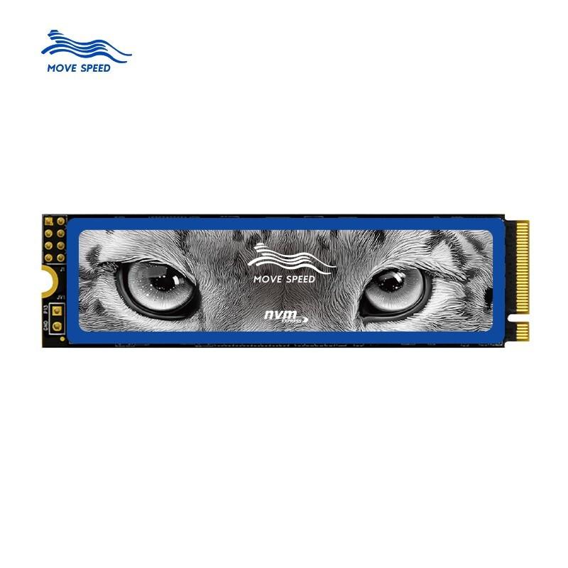 美洲豹系列 1TB SSD M.2接口 NVMe协议